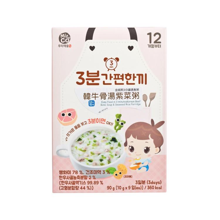 金姳熙 - 韓牛骨湯紫菜速食粥 - 10GX9