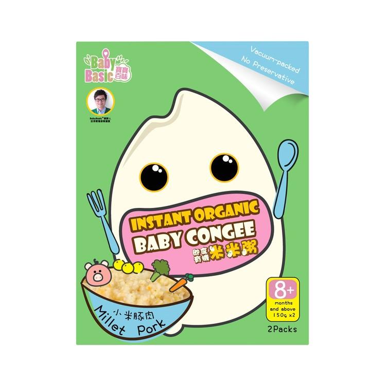 寶寶百味 - 即食有機米米粥 - 小米豚肉 - 150GX2