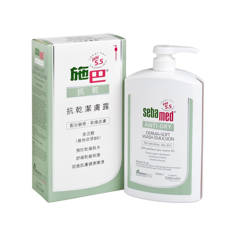 SEBAMED - ANTI-DRY DERMA-SOFT WASH EMULSION - 1L