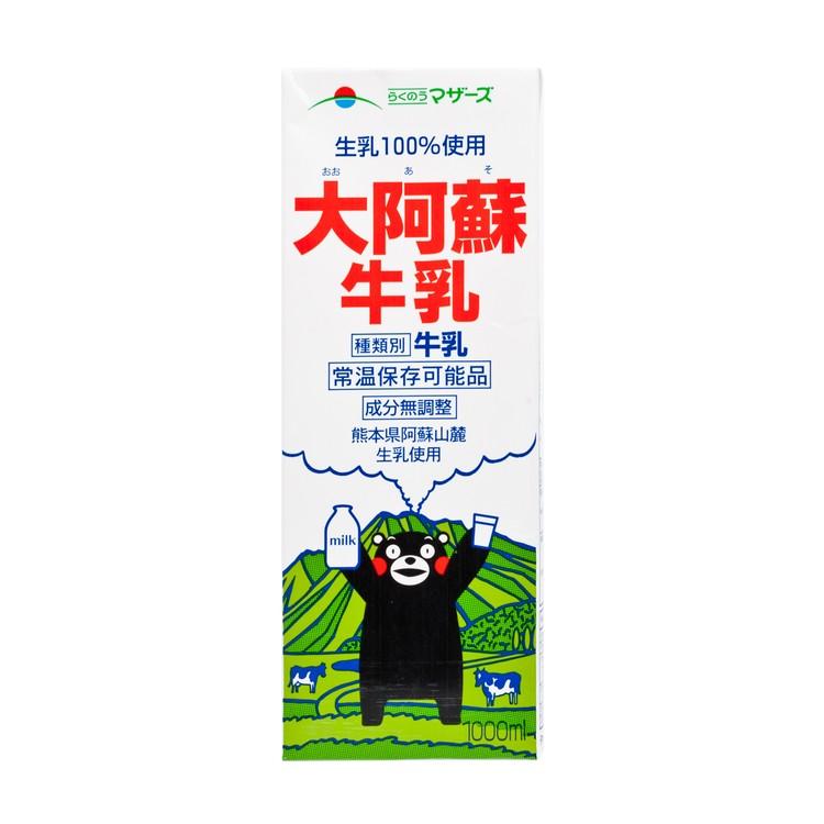 大阿蘇 - 純牛乳 - 1L