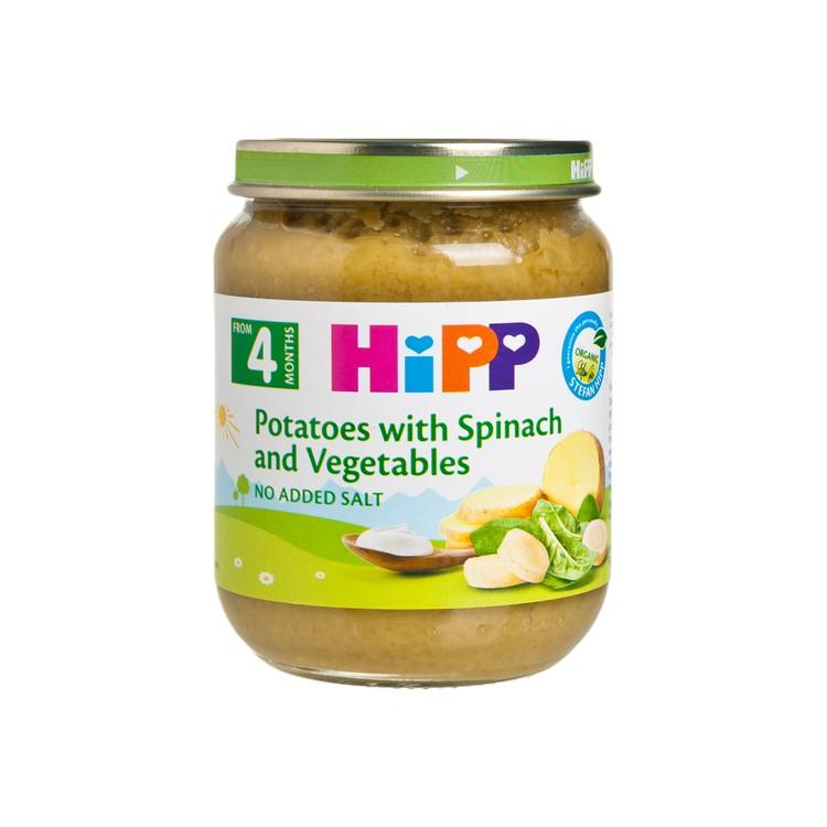 HIPP - ORGANIC CREAM-SPINACH WITH POTATOES - 125G