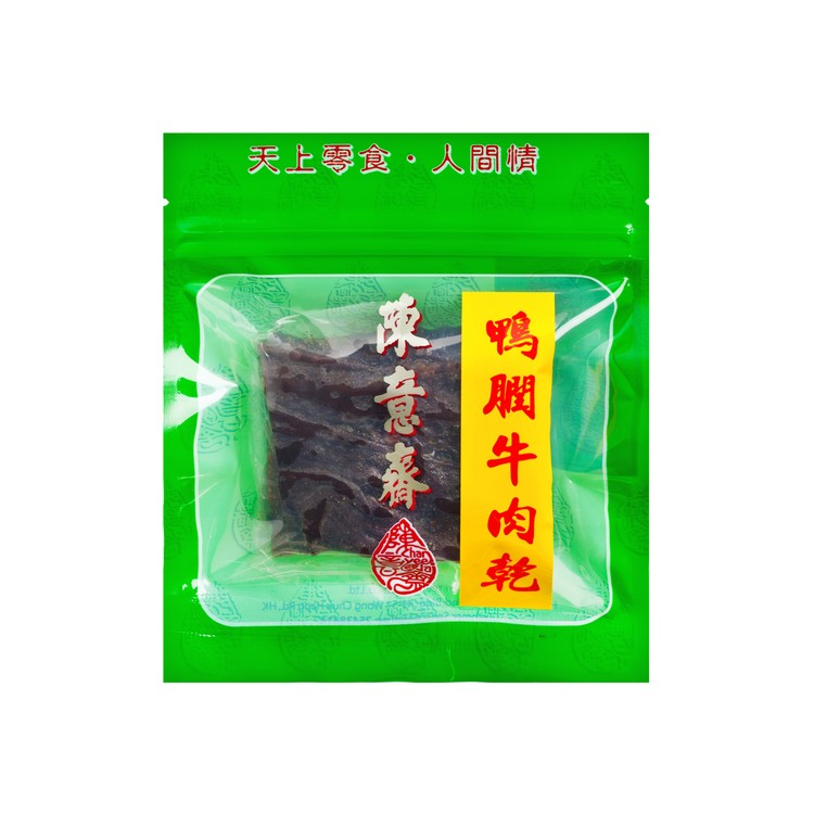 CHAN YEE JAI - DRIED BEEF SLICES WITH DUCK LIVERS - 70G