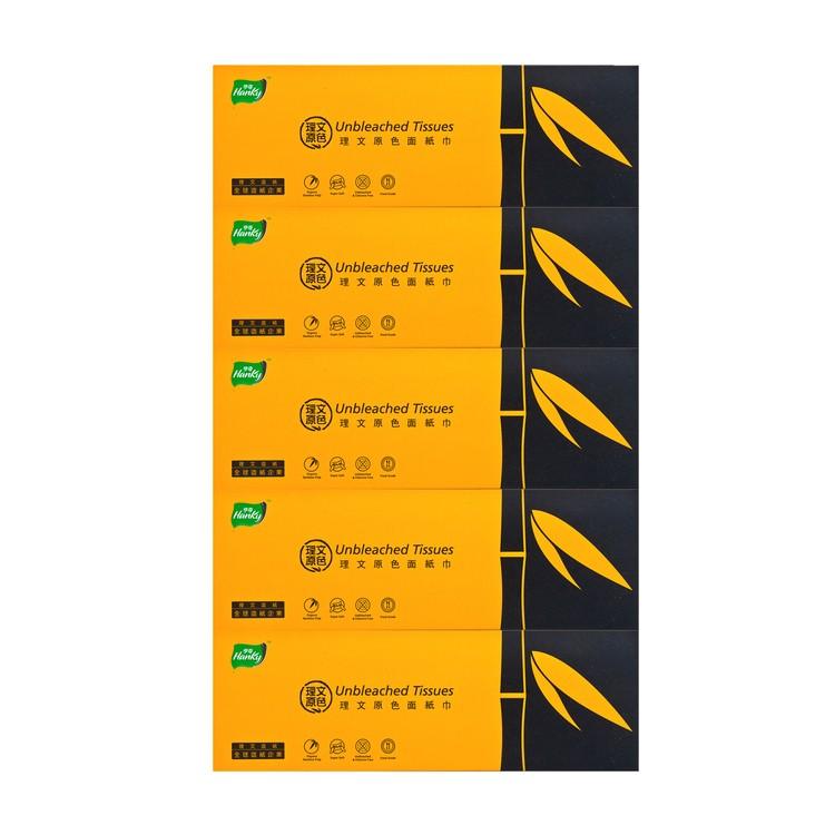理文亨奇 - 原色竹漿盒裝紙巾 - 5'S