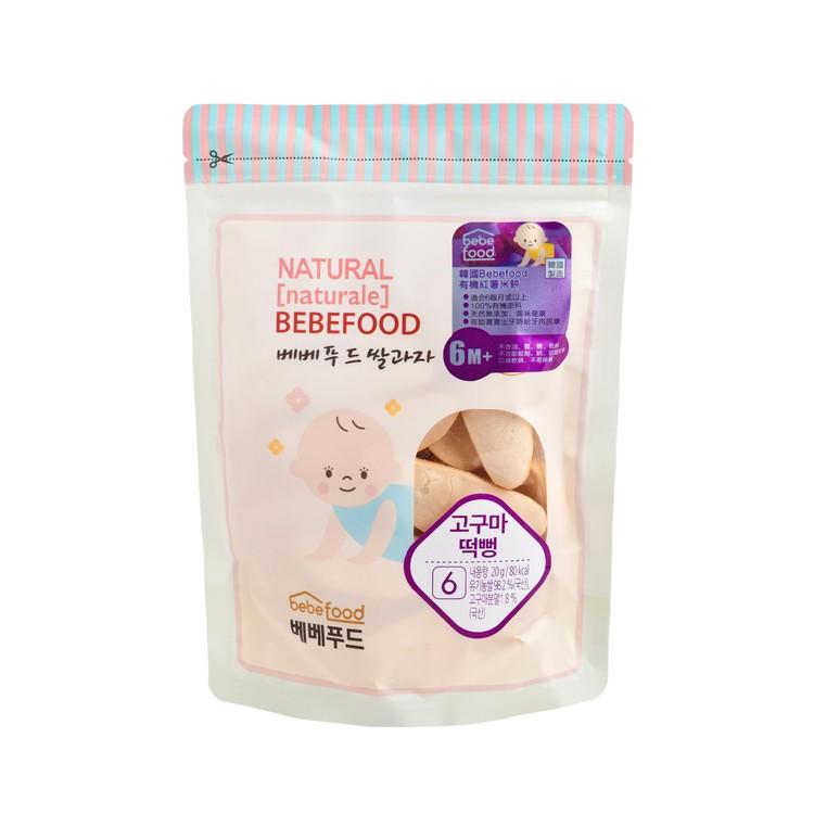 BEBEFOOD - 嬰兒有機米餅-紅薯 - 20G