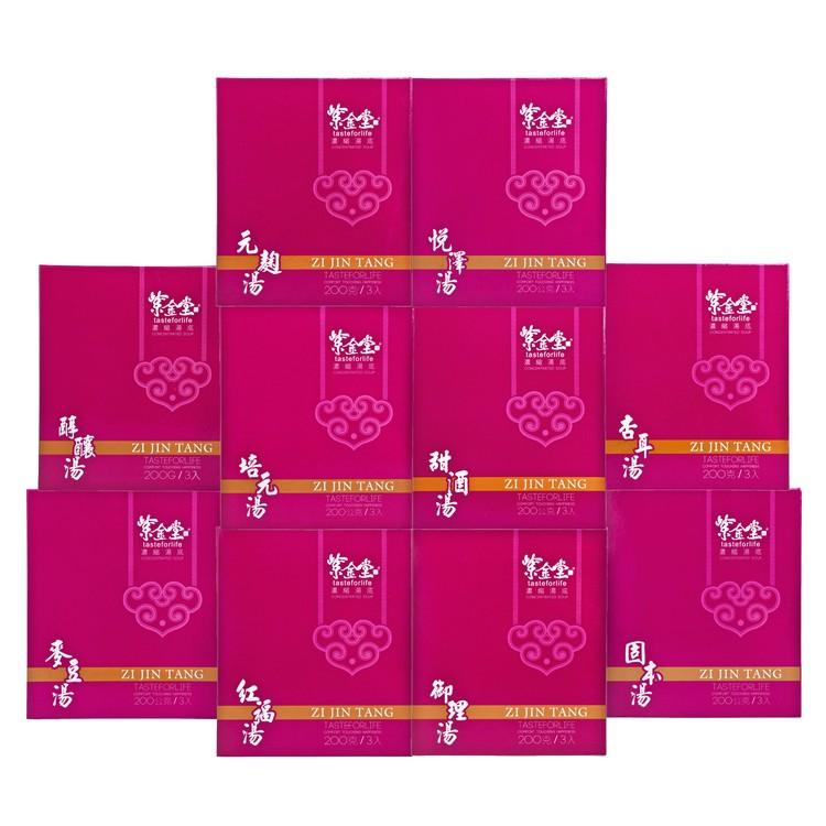 ZI JIN TAN - SOUPS FOR POSTNATAL CARE-NOURISHMENT (3RD STEP) - SET