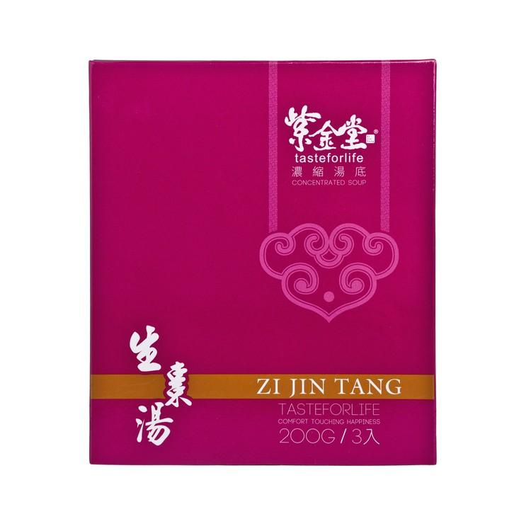 ZI JIN TAN - SOUP FOR POSTNATAL CARE-SHENG ZAO SOUP - 200GX3
