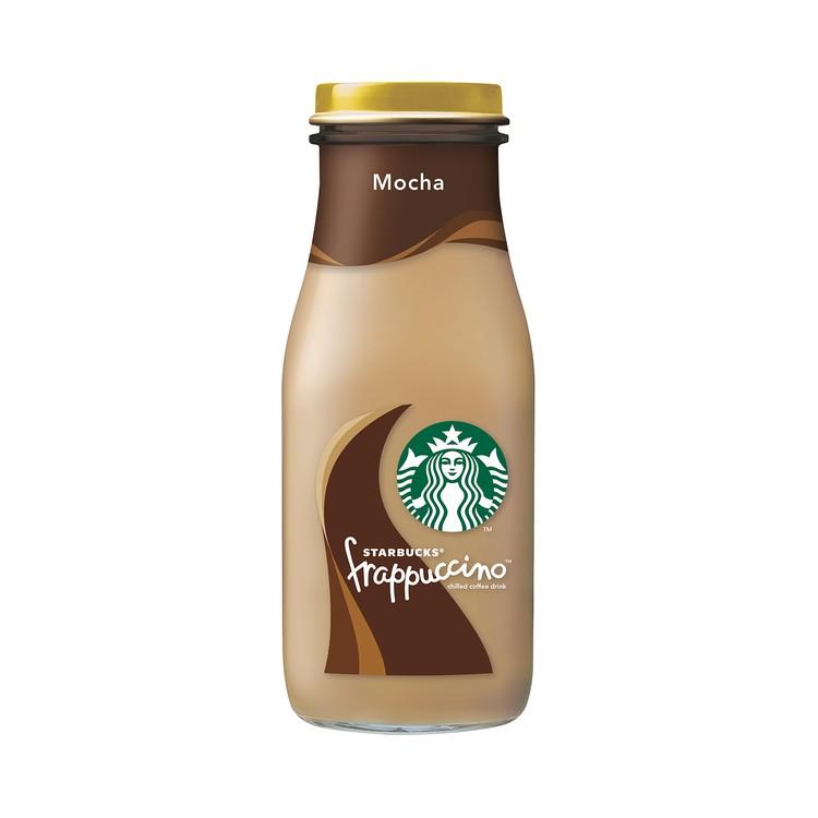 STARBUCKS 星巴克 - 星冰樂-朱古力咖啡味 - 281ML