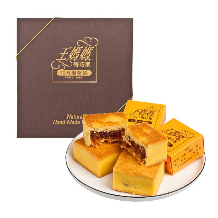 WANG MAMA - TAIWANESE PINEAPPLE CAKES - 9'S