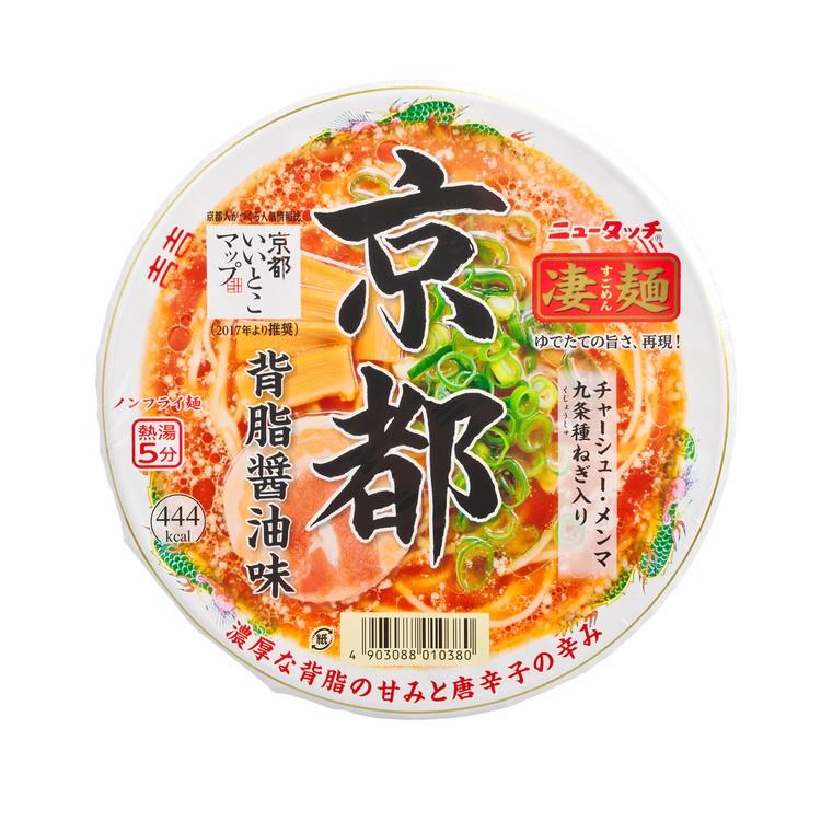 YAMADAI - 碗麵-凄麵-京都背脂醬油 - 124G
