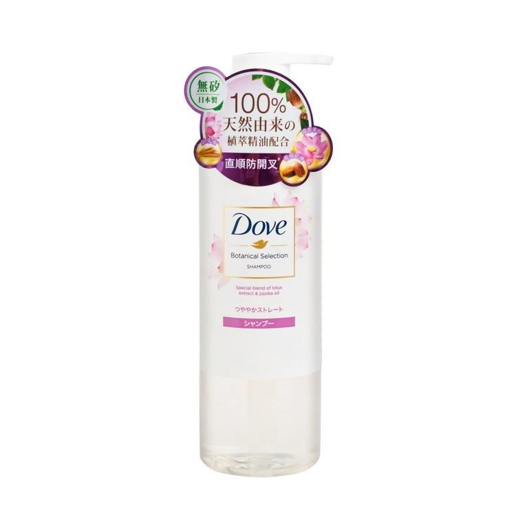 多芬 - 日本植萃直順防開叉洗髮乳 - 500G
