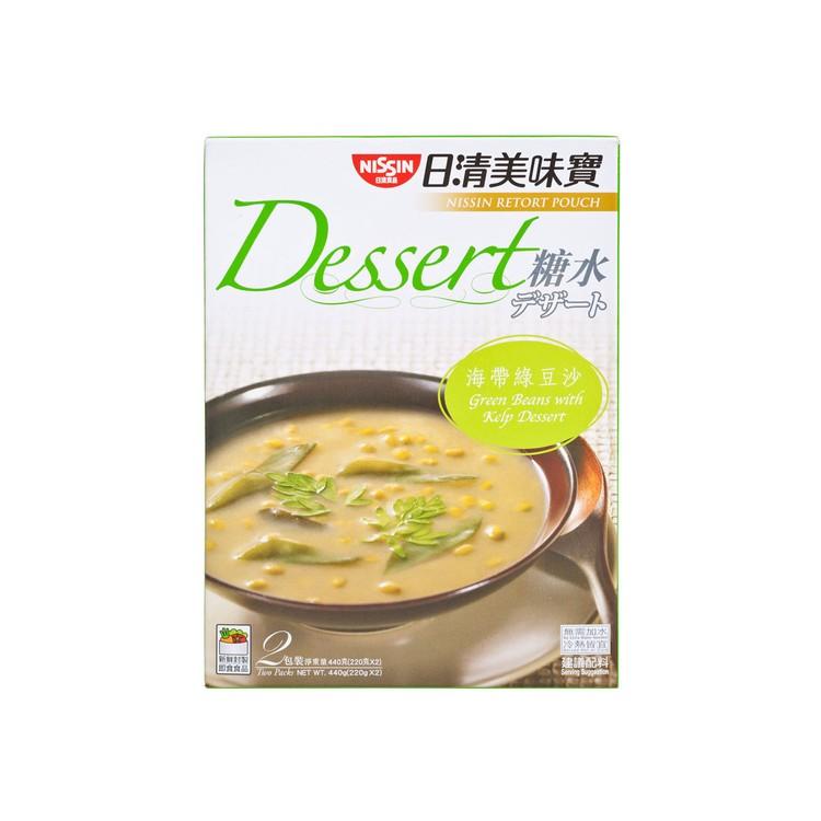 濕疹 飲食禁忌 日清美味寶綠豆沙 220G