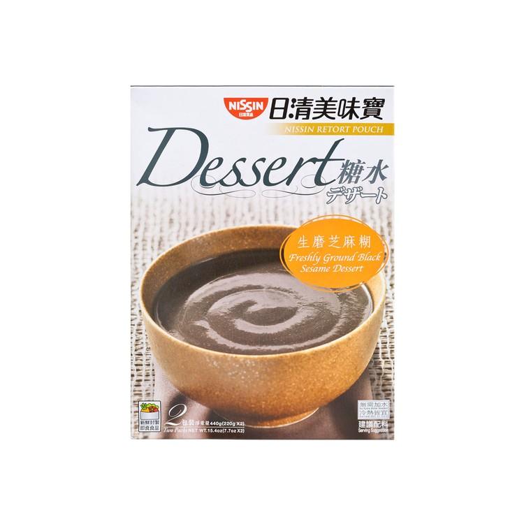 日清 - 美味寶-生磨芝麻糊 - 220GX2