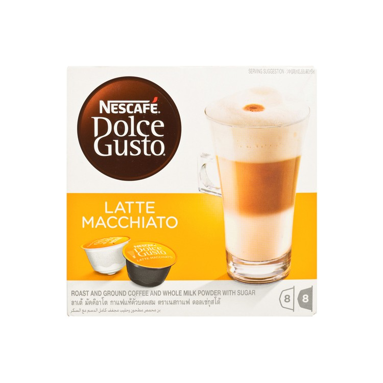 NESCAFE DOLCE GUSTO - 拿鐵咖啡 - 8'S