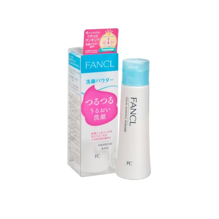 FANCL - 淨肌保濕潔面粉 - 50G