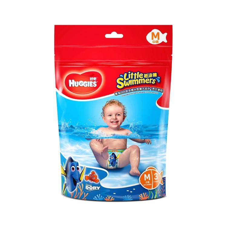 HUGGIES - 紙泳褲(中碼) - 3'S