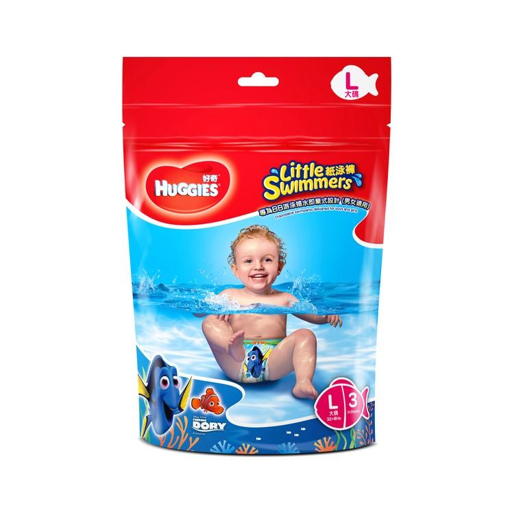 HUGGIES - 紙泳褲(大碼) - 3'S