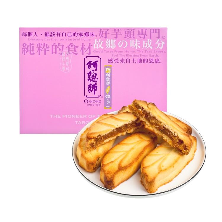 阿聰師 - 台灣餅-鳳梨餡 - 10'S