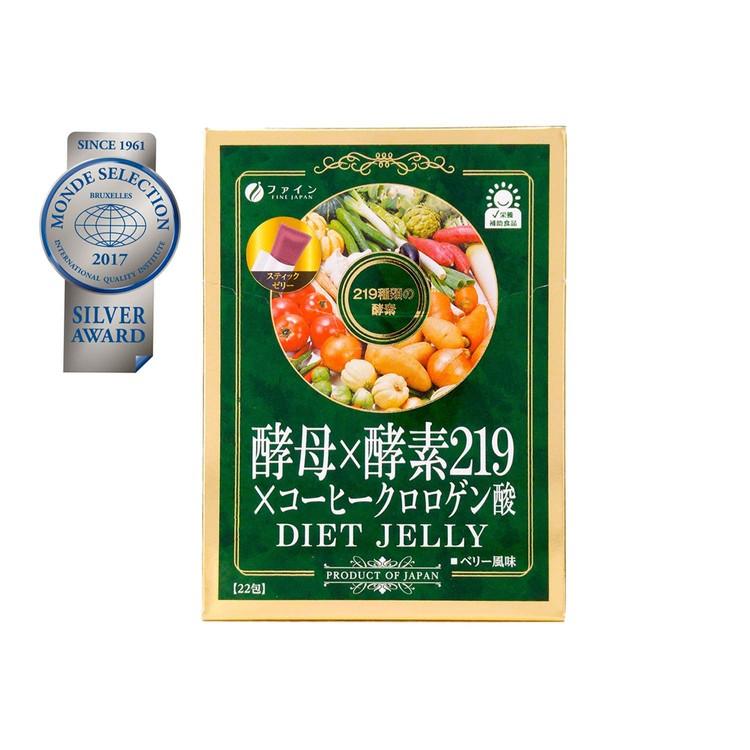 優之源 - 酵母X酵素219種蔬果纖維酵素 (啫喱唧唧裝) - 10GX22