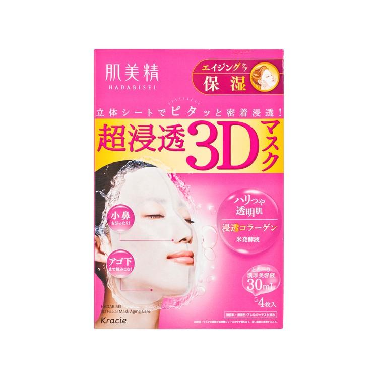 KRACIE - HADABISEI 3D FACIAL MASK-MOISTURIZING - 4'S