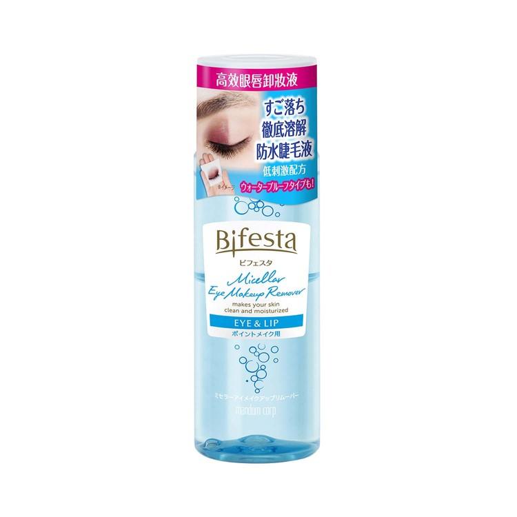 BIFESTA - 高效眼部卸妝液 - 145ML