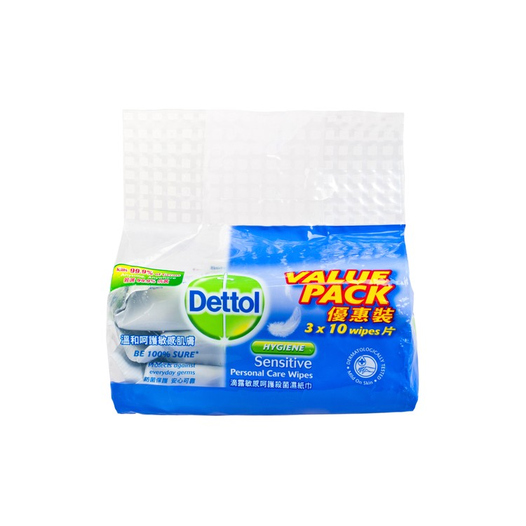 滴露 - 敏感呵護殺菌濕紙巾 - SET