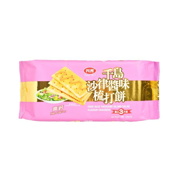 四洲 - 千島沙律醬梳打餅 - 200G