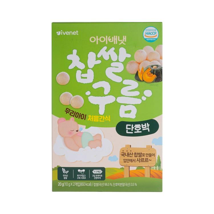 貝貝 - 營養脆米波波-南瓜味 - 20G