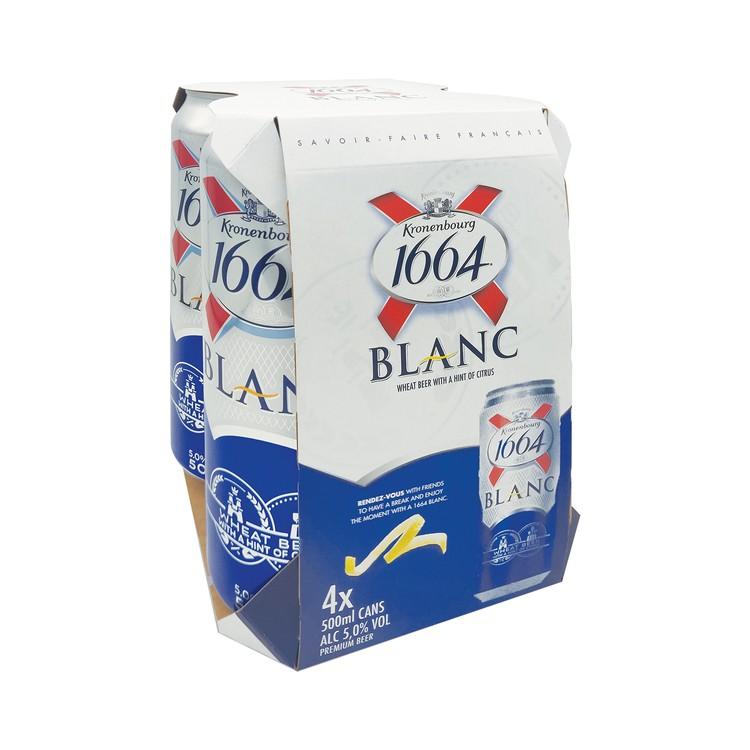 KRONENBOURG 1664 - 白啤酒 (巨罐裝) - 500MLX4