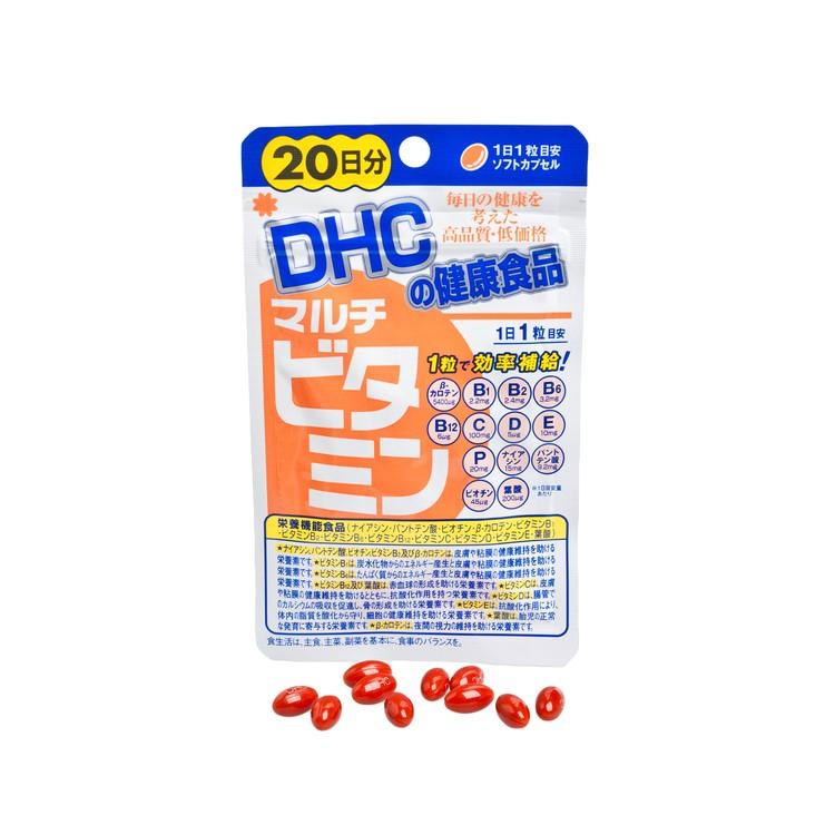 DHC(平行進口) - 綜合維他命複合維生素 (20日份) - 20'S