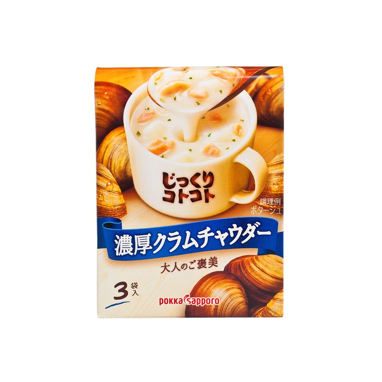 POKKASAPPORO - 即沖湯-香濃周打蜆忌廉濃湯 - 3'S