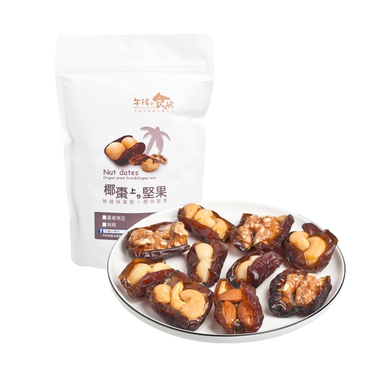 AFTERNOON DESSERT - DATE PALM WITH ASSORTED NUTS - 160G