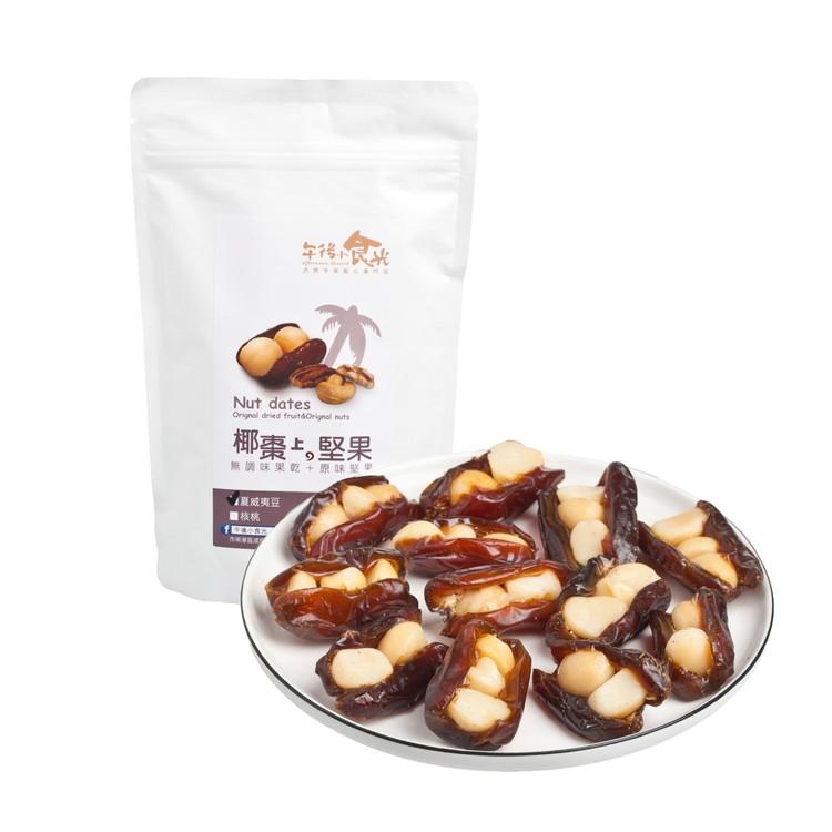 午後小食光 - 椰棗乾-夏威夷豆 - 160G