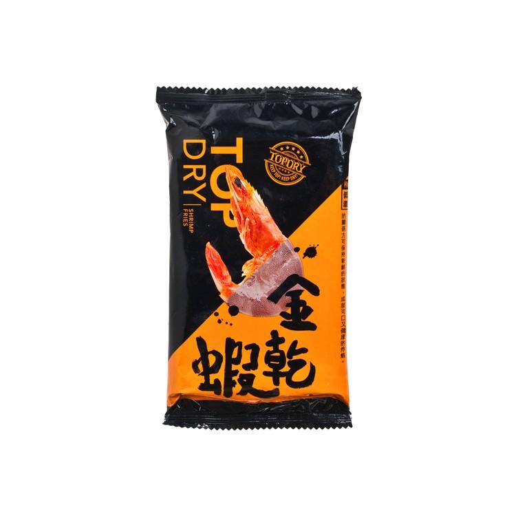 頂級乾燥 - 金乾蝦 - 20G