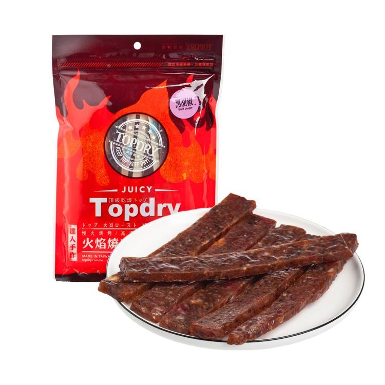 頂級乾燥 - 豬肉乾-黑胡椒 - 160G