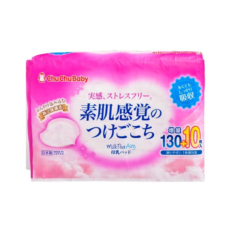CHUCHUBABY - BREAST PADS(BONUS PACK) - 130'S+10'S
