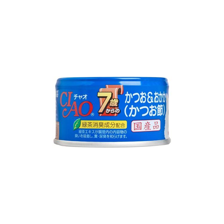 CIAO - 7SAIKARA KATSUO & OKAKA - PC