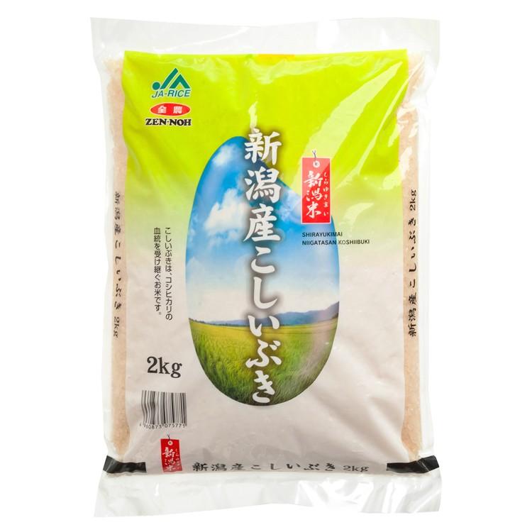 JA - 日本新潟越息吹米 - 2KG