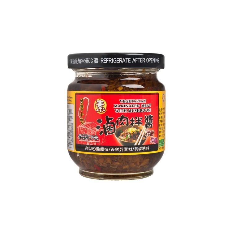 味榮 - 素拌醬-素魯肉 - 150G