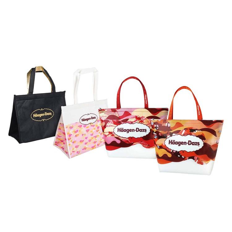 HAAGEN DAZS - COOLER BAG (RANDOM) - PC