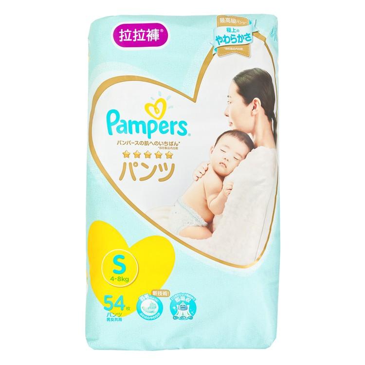 PAMPERS幫寶適 - 日本進口一級幫拉拉褲(細碼) - 54'S