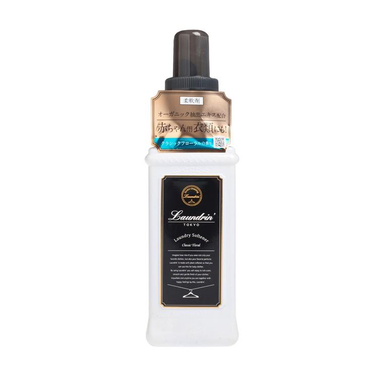 LAUNDRIN - 衣物香水柔順劑-經典花香 - 600ML