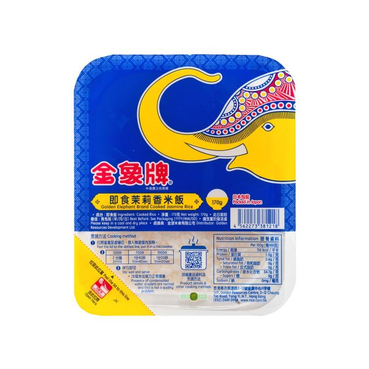 金象牌 - 即食飯-茉莉香米 - 170G