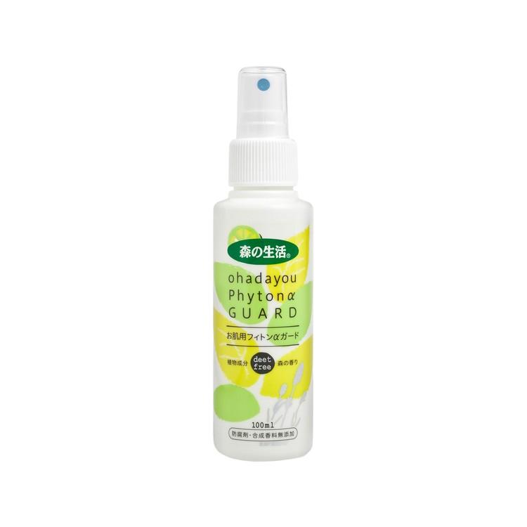 森の生活 - 無毒蚊蟲防禦噴霧(皮膚用) - 100ML