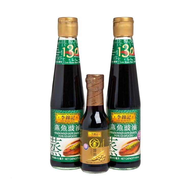李錦記 - 蒸魚豉油+金醬油 - 410MLX2+150ML
