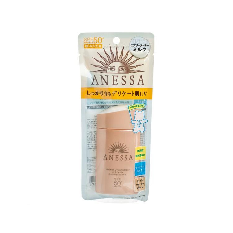 ANESSA - PERFECT UV SUNSCREEN MILD MILK (FOR SENSITIVE SKIN) SPF50+ PA++++  - 60G