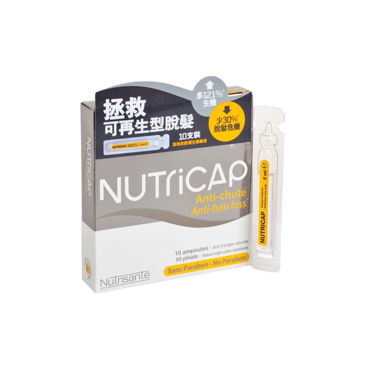 NUTRICAP - ANTI-HAIR LOSS SERUM - 5MLX10