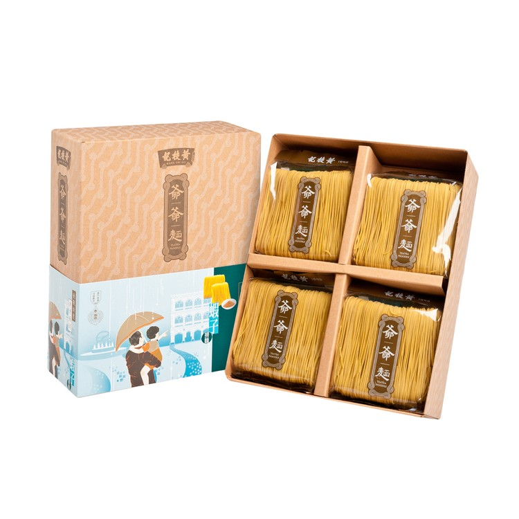 WONG CHI KEI - SHRIMP ROE SAUCED NOODLES (FAMILY PACK) - 8'S