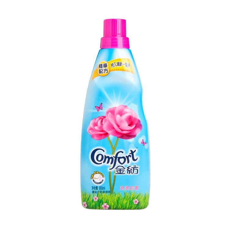 COMFORT - FABRIC CONDITIONER ESSENCE-FLORAL - 880ML