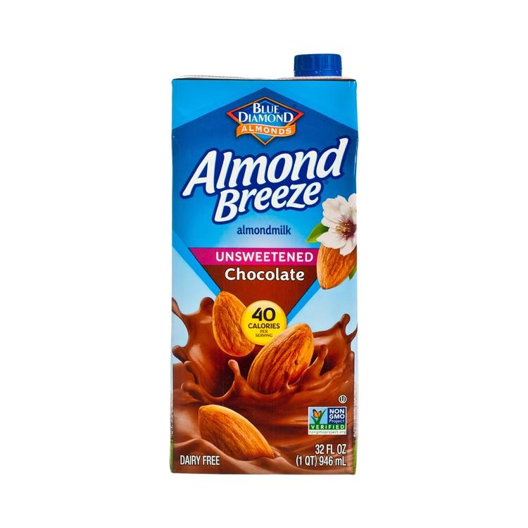 BLUE DIAMOND(PARALLEL IMPORT) - ALMOND BREEZE UNSWEETENED-CHOCOLATE - 946ML