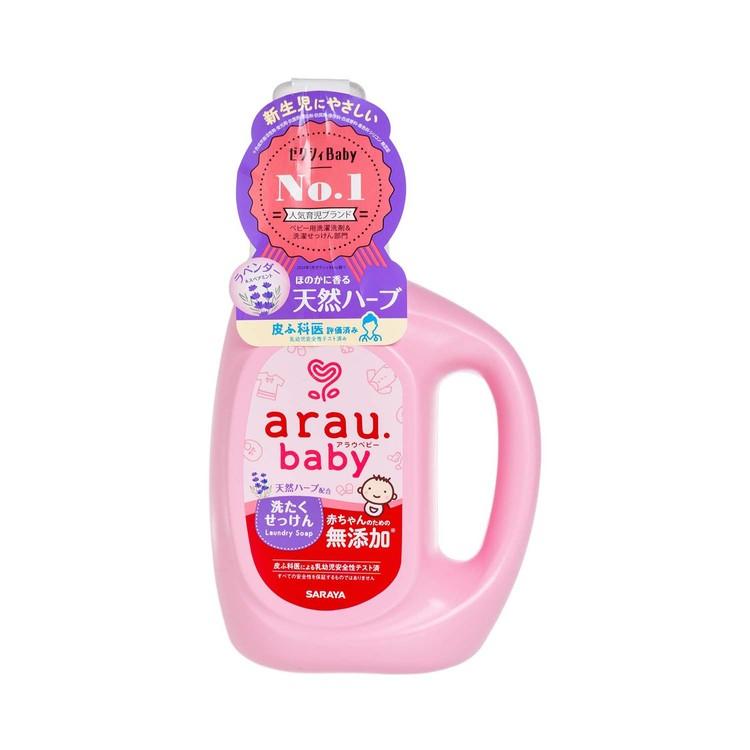 ARAU - BABY LAUNDRY SOAP (RANDOM DELIVERY) - 800ML